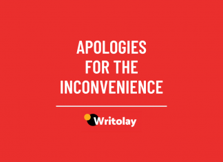 Apologies for the inconvenience